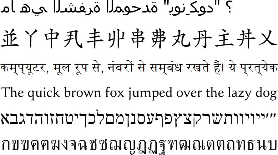[Image: alphabets.png]